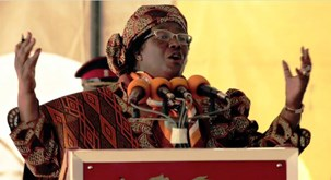 Joyce Banda photo 2