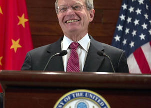 <p>Max Baucus and Ambassadors to Asia warn this is a critical time to gain control of the Pacific economy</p>