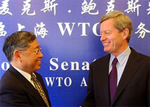 <p>Max Baucus gives his assessment of US/China relations</p>