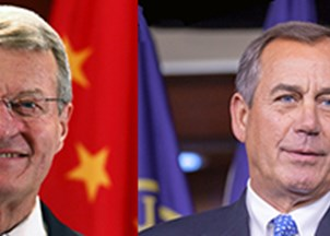 <p><span>Boehner and Baucus Address Top Retail CEOs at Leadership Forum </span><span>​</span></p>