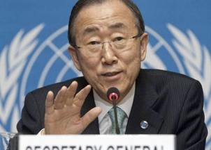 <p>HWA is honored to represent United Nations Secretary General Ban Ki-moon</p>