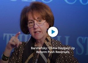 <p>Charlene Barshefsky sought-out for insights on China </p>
