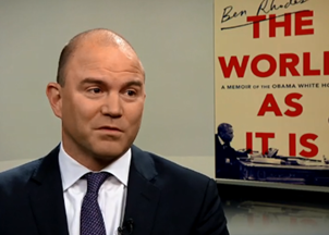 <p>Ben Rhodes on rethinking national security and foreign policy amid the coronavirus </p>