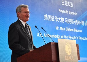 <p><strong>Max Baucus in-demand for insights on fintech and business innovation </strong></p>