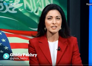 <p>Guida Fakhry in the news</p>